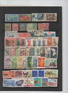 85-timbres-Madagascar-avant-et-apres-independance