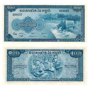 Pick-13b-Cambodia-Cambodia-100-RIELS-1956-1972-UNC-694582vvv