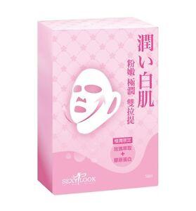 SEXYLOOK-Super-Hydrating-Duo-3D-Lifting-Facial-Mask-10-pcs-1-box-NEW