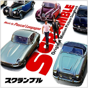 OST-SCRAMBLE-JAPAN-CD-F30