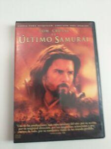 DVD-ultimo-samurai-de-tom-cruise-edicion-especial