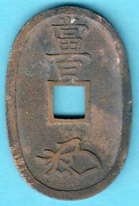 Japan-100-Cash-039-Tenpo-Tsuho-039-Edo-period-1835-1870-Muenze