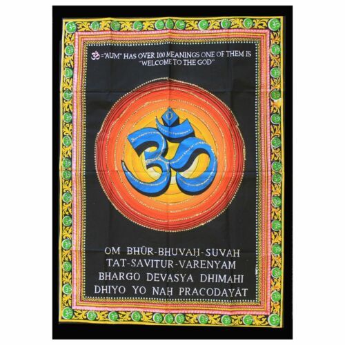 OM Indian Cotton Wall Art Print with Sequins 77cm x 107cm