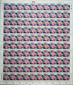 Malaysia-Stamps-MNH-100-pcs-2016-Garden-Flowers-30-sen-stamp