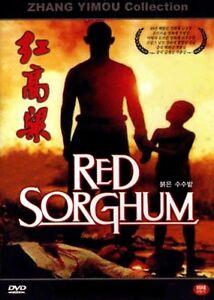 red sorghum 1988 yimou zhang li gong dvd new ebay