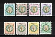 Kuwait Mi.Nr. 296-303  ** / postfrisch