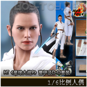 Hot Toys MMS559 Star Wars The Rise of Skywalker Rey/&D-O 1//6th Scale Figure