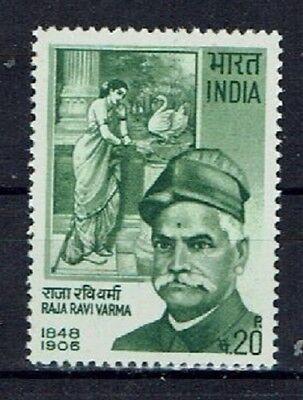 Stamps Indien Minr 524 Postfrisch **