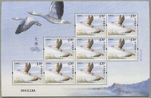 China-PRC-2018-22-Wildgans-Vogel-Wild-Goose-Kleinbogen-Postfrisch-MNH