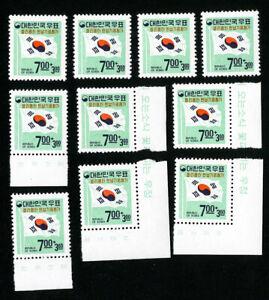 Korea-Stamps-B12-XF-OG-NH-Lot-of-10-Scott-Value-125-00