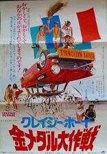 Les CHARLOTS Les FOUS DU STADE Japanese B3 movie poster 14x20 1972