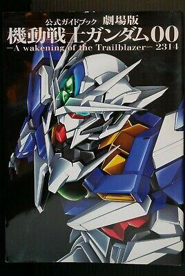 Japan Gundam 00 Movie Awakening Trailblazer Guide Book 2314 Ebay