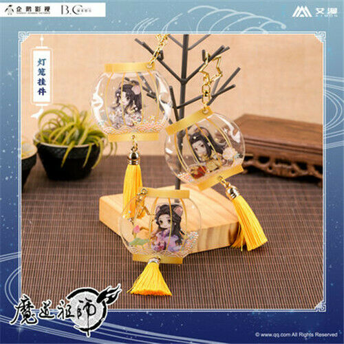 Grandmaster of Demonic Cultivation Wuxian Wangji Xichen Keychain MDZS Official