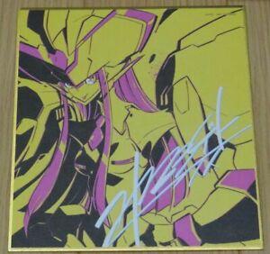 Shigeto Koyama Darling in the Franxx Desinger/'s Color Fan Art Book XXXXX C94