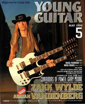 Young Guitar Oct//94 Marty Friedman Megadeth Yngwie Helloween Testament Lukather