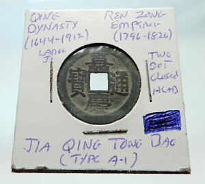 1022AD-CHINESE-Northern-Song-Dynasty-Antique-REN-ZONG-Cash-Coin-of-CHINA-i74685
