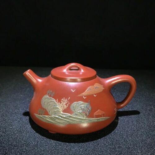 Collectable  Zisha Clay Teapot Handmade Tea Pot 220CC FZS111