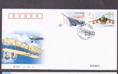 Fdc A Stamps China 2003-14 Centenary Of The Invention Of The Airplane 飞机发明一百周年