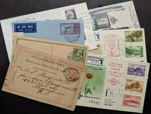 EDW1949SELL-ISRAEL-Collect-of-7-covers-Post-cards-Mostly-from-or-to-Palestine