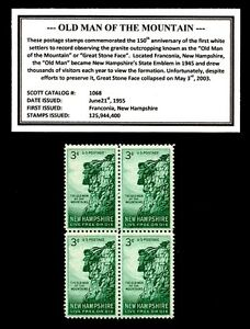 1955-OLD-MAN-OF-THE-MOUNTAIN-Block-of-Four-Vintage-Mint-U-S-Postage-Stamps