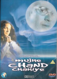 MUJHE-CHAND-CHAHIYE-NOOR-BABBU-NEW-APOLLO-LOLLYWOOD-DVD-ENGLISH-SUBTITLES