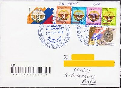 Stamps Well-Educated Artsakh Karabakh Armenia Coat Of Arms Flag Registered Cover To Russia R18048 Asia