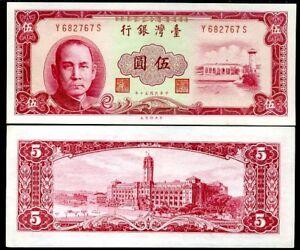 TAIWAN-CHINA-5-YUAN-1961-P-1972-UNC