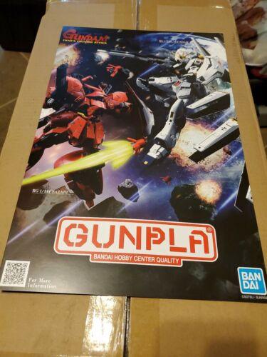 GUNPLA GUNDAM JAPAN Movie Promo Poster D//S 11x17 Rare New Limited Edition