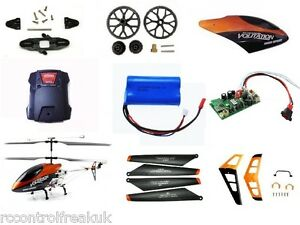 dh 9053 rc helicopter with 261402892237 on 261402892237 also 331422277064 furthermore Index as well 151031278437 also 710974144.