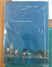 Hong Kong 1994 Prestige Annual Stamp Album Wole Year Full GPO