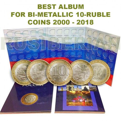 2018 2016 BEST ALBUM for BI-METALLIC RUSSIAN COINS 10 RUBLES 2000-2015 2017