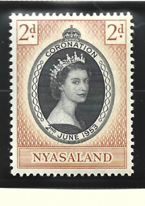 Nyasaland Protectorate Stamp Scott #96, Used Lightly Hinged