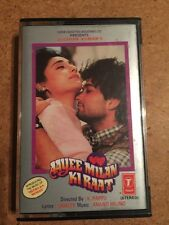 Aayee Milan Ki Raat - T-Series - Rare Bollywood Hindi  Cassette - 1st Edition