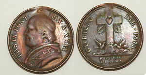 1 Medaille En Bronze 1875 - Vatican ( 002 )