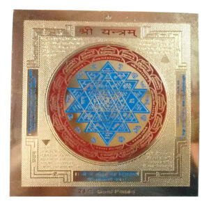 SRI-SHRI-SHREE-YANTRA-YANTRAM-TO-GET-PEACE-AND-PROSPERITY-IN-LIFE-ENERGIZED