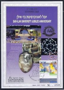 ISRAEL-2005-STAMP-BAR-ILAN-UNIVERSITY-JUBILEE-ENGLISH-SOUVENIR-LEAF-CARMEL-497