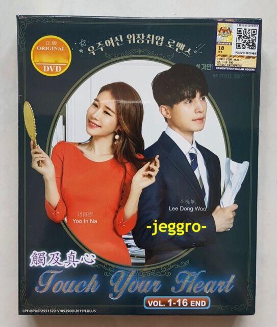 Korean Drama DVD Touch Your Heart (2019) Good Eng Sub All Region