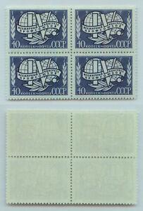 Russia-USSR-1957-SC-1990-MNH-block-of-4-f9050