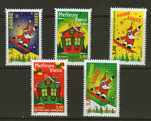 SERIE-TIMBRES-3200-3204-NEUF-XX-LUXE-MEILLEURS-VOEUX-PERE-NOEL