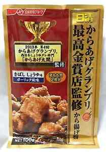 Japanese-Fried-Chicken-KARAAGE-Powder-Soy-Sauce-amp-Garlic-Taste-100gx2pcs-Nisshin