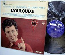 Marcel MOULOUDJI Chansons et Complaintes du Temps Passé FRENCH nearMint vinyl LP