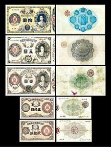 Japon -  2x 20 Sen - 10 Yen - Edition 1878 Paper Money - Reproduction - 24