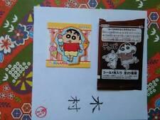SHINCHAN SHIN CHAN CHOCOBI SEAL SHIRU STICKER PEGATINA