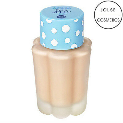 [Holika Holika] Aqua Petit Jelly BB cream SPF20 PA++