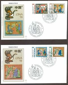 Vatican-City-Sc-1004-7-Marco-Polo-039-s-Return-from-China-on-2-First-Day-Covers