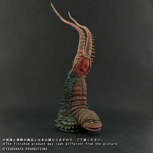 XPLUS Ricgiocattolo Twin Tail Soft Series Yawarakaiju The Return of Ultrauomo Jack