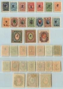 Armenia-1919-SC-90-104-106-mint-d5650