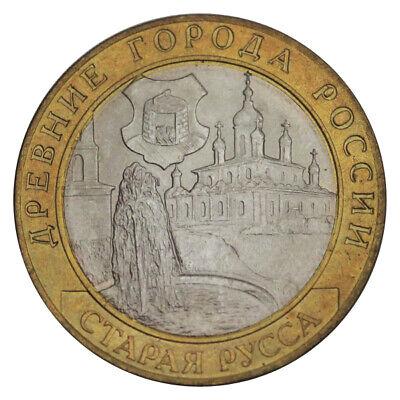 10 roubles 2017 Russia Tambov Region BIMETALLIC