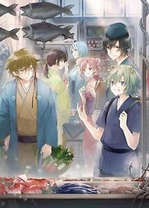 KAKURIYO-NO-YADOMESHI-KAKURIYO-NO-YADOMESHI-7-DVD-BOOK