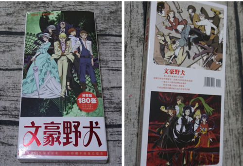 30pcs//set Anime Bungou Stray Dogs postcard+120pcs//set min paster